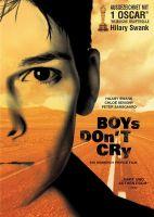 《男孩不哭》经典名句