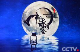 《中国诗词大会》经典名句