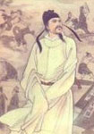 柳宗元经典名句
