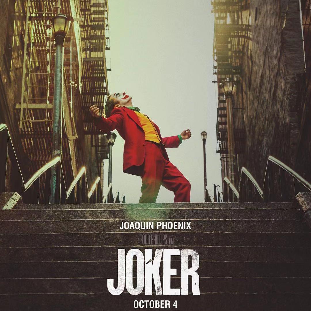 《小丑(Joker)》